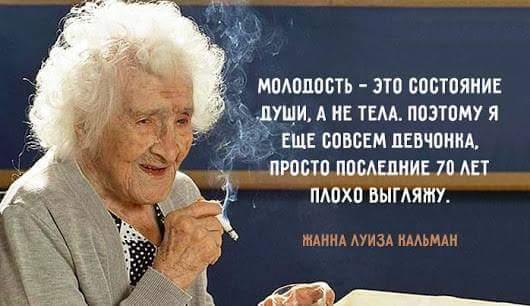 FB_IMG_1456649957027