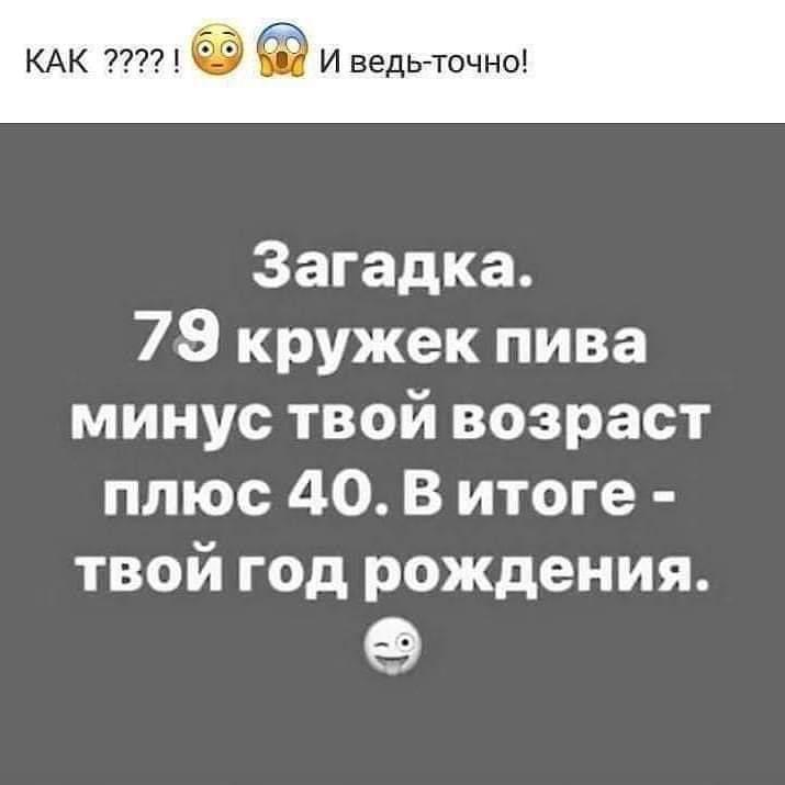 FB_IMG_1575490287682