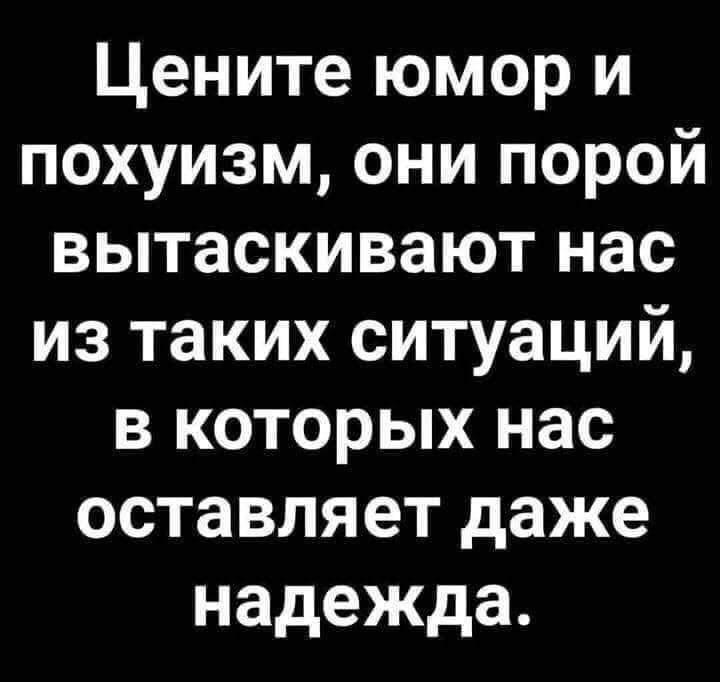 FB_IMG_1588140198269