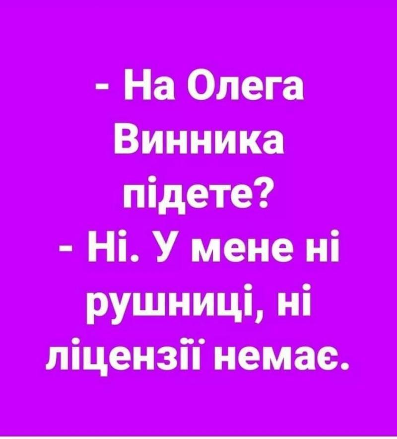FB_IMG_1578478568781