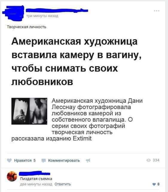 FB_IMG_1568972951632