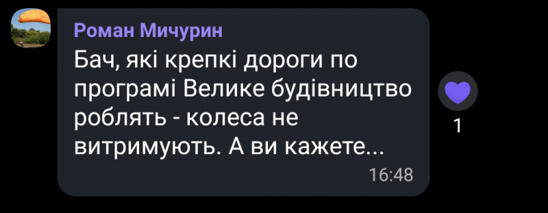 Screenshot_20210320-165306~2