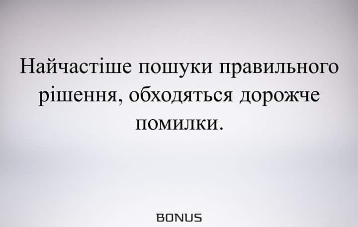 FB_IMG_1444627013450