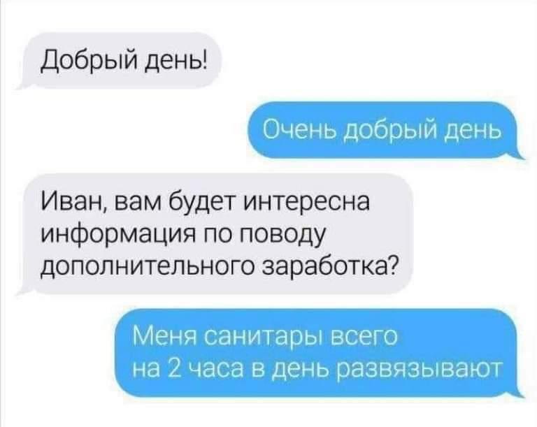 FB_IMG_1575269305442