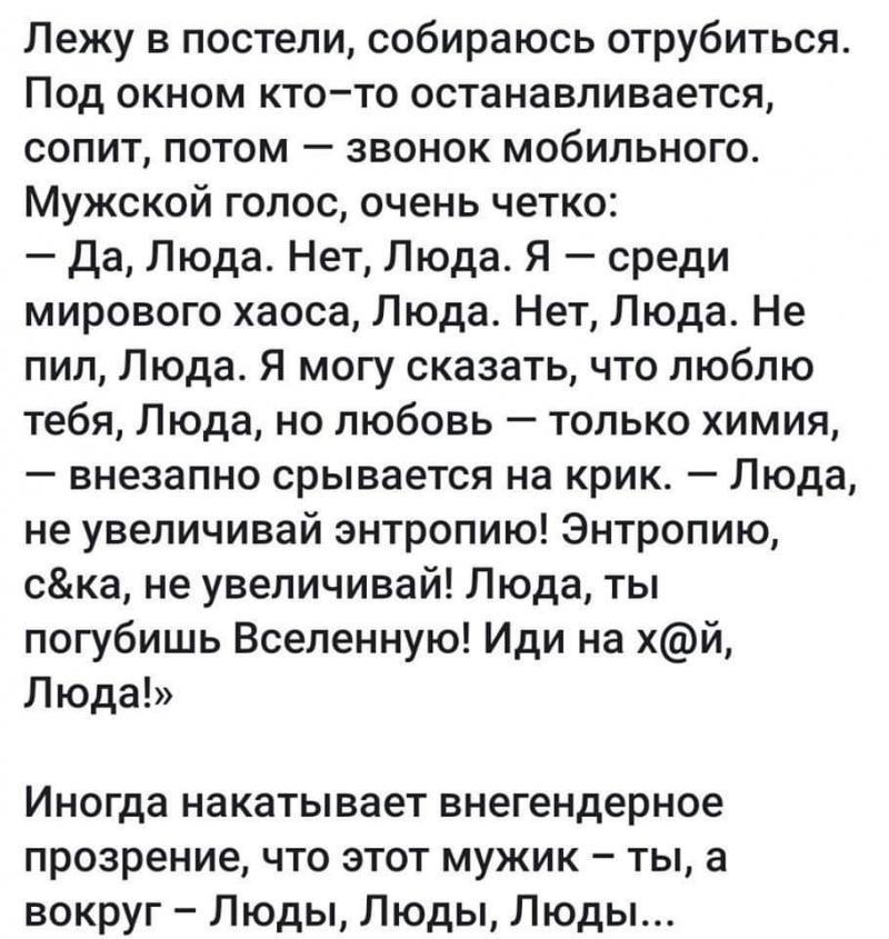 FB_IMG_1566967217640