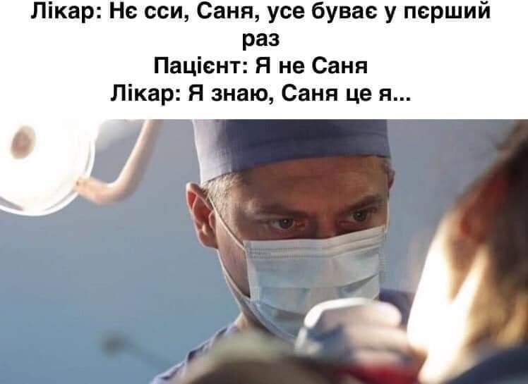 FB_IMG_1540453155965