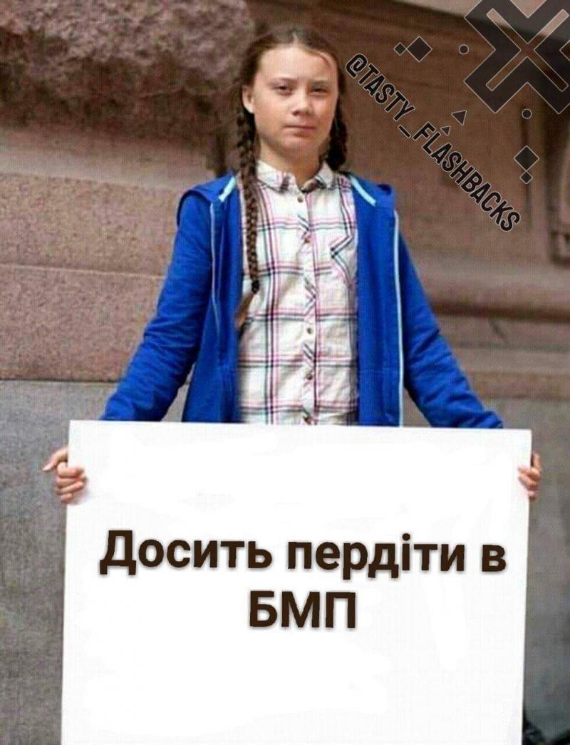 FB_IMG_1569873398452