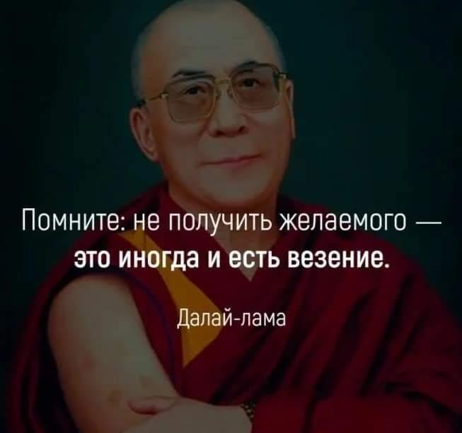 FB_IMG_1608544087988