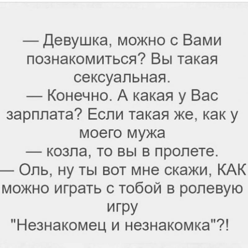 FB_IMG_1603143236124