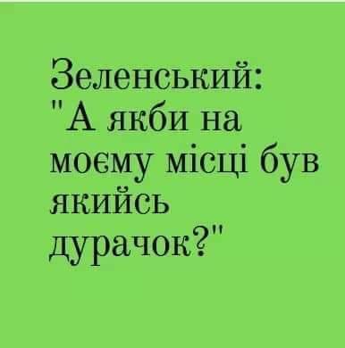 FB_IMG_1570718896362
