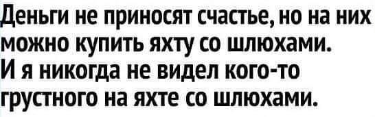 FB_IMG_1568013966135