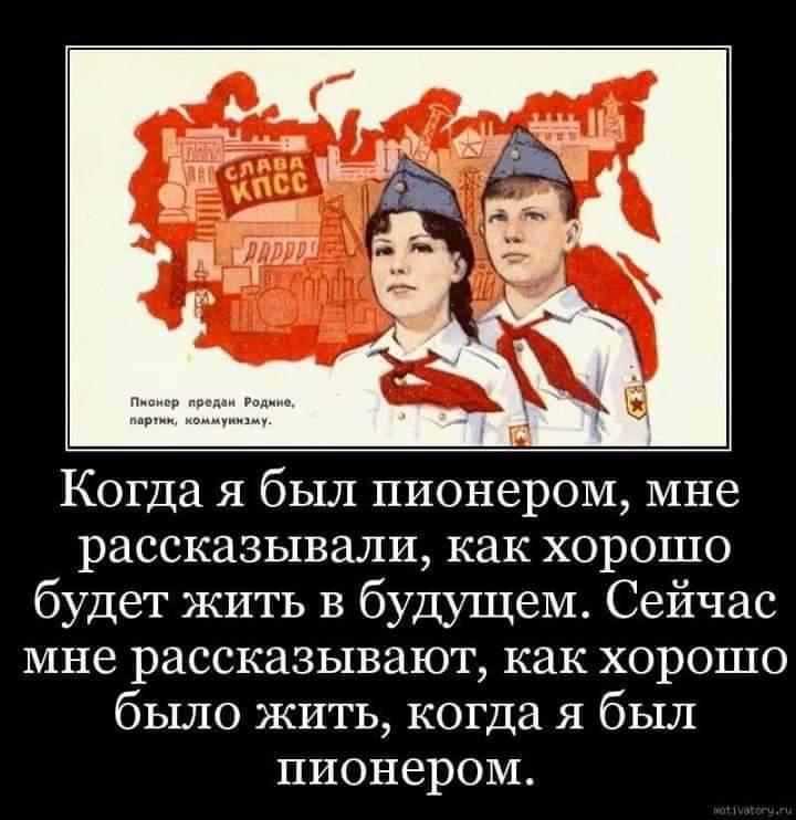 FB_IMG_1556773162913