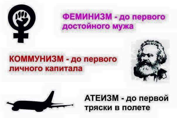 FB_IMG_1457892945092