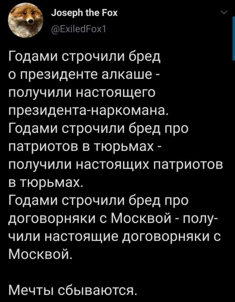 FB_IMG_1575138165697