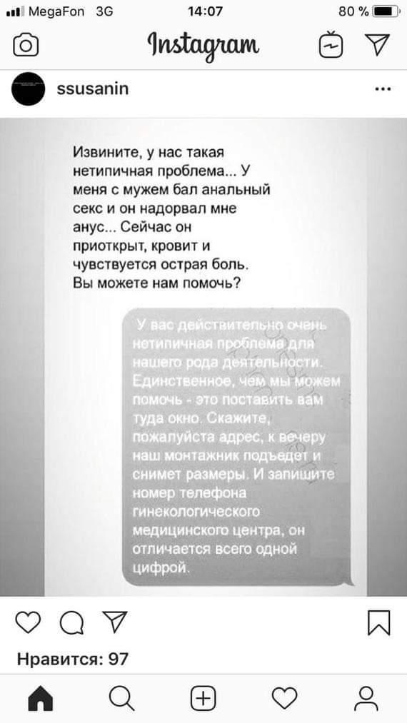 FB_IMG_1544105861774