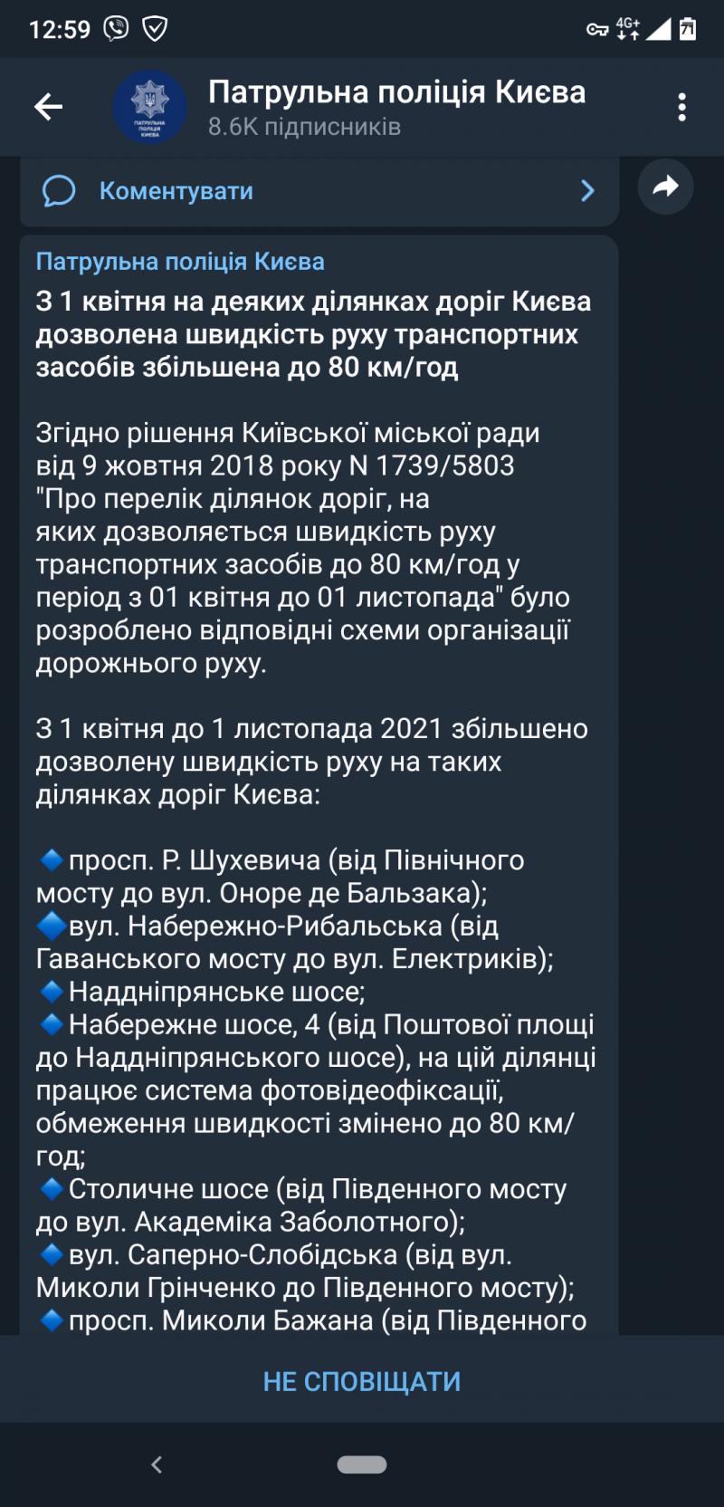 Screenshot_20210401-125926