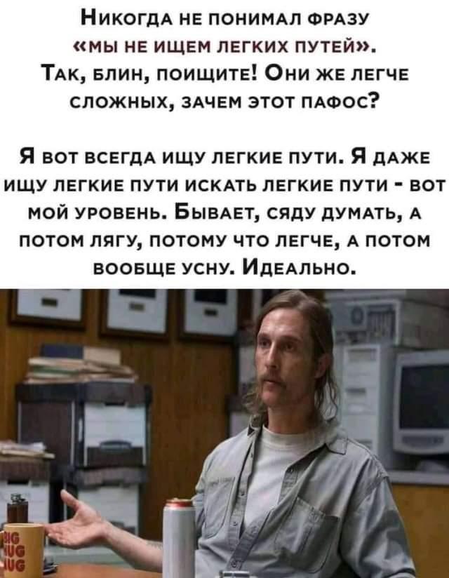 FB_IMG_1590642938748