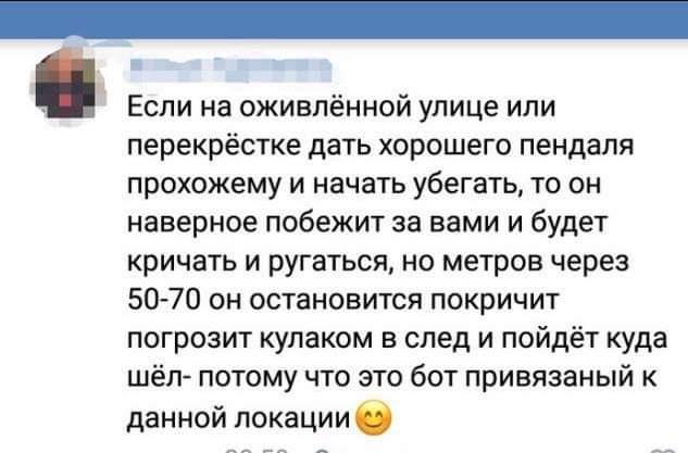 FB_IMG_1547196274176