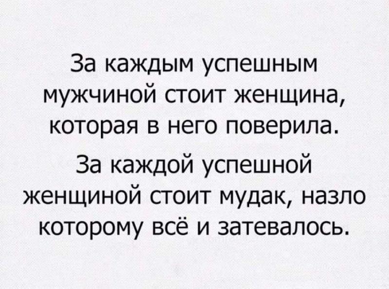 FB_IMG_1602913892801