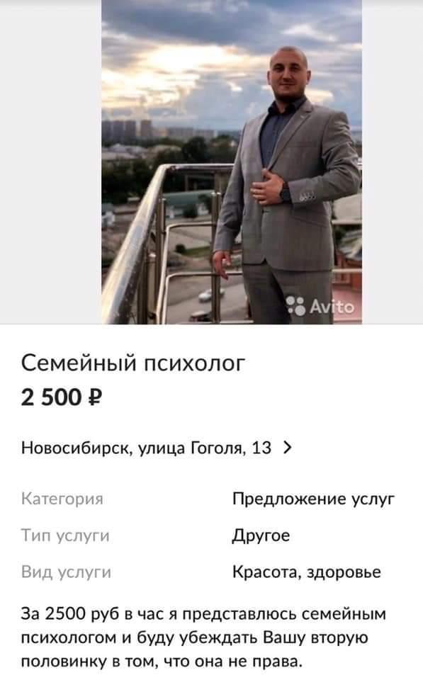 FB_IMG_1565852187148