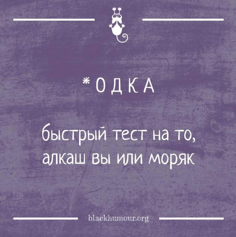 FB_IMG_1565966054452
