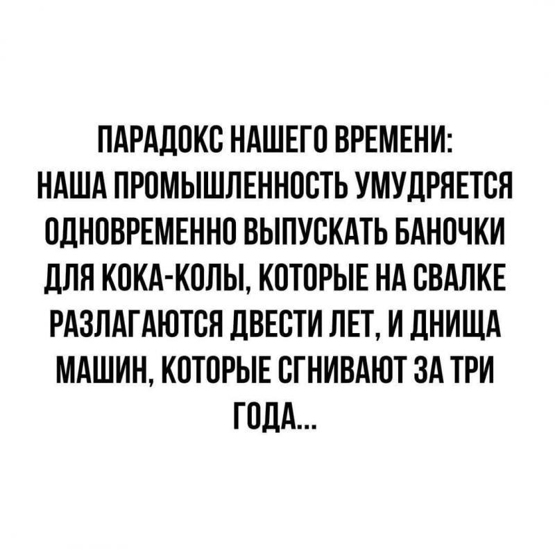 FB_IMG_1563858770082