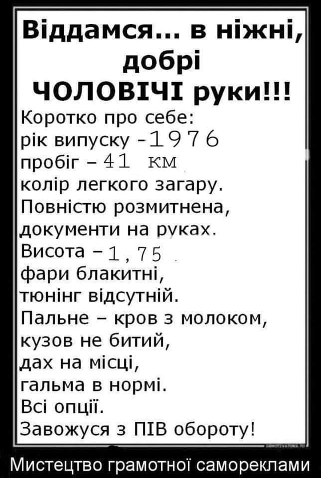 FB_IMG_1547310856206