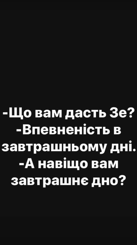 FB_IMG_1560668037074
