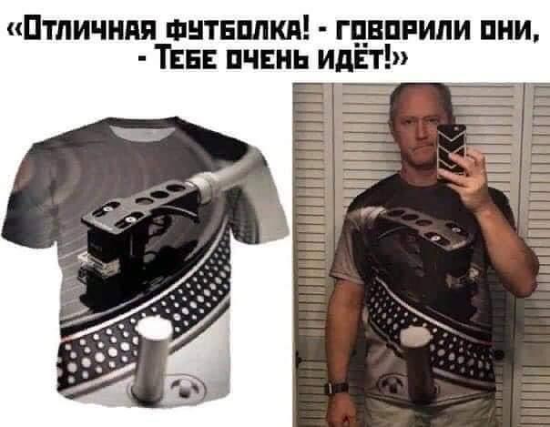 FB_IMG_1579091257355