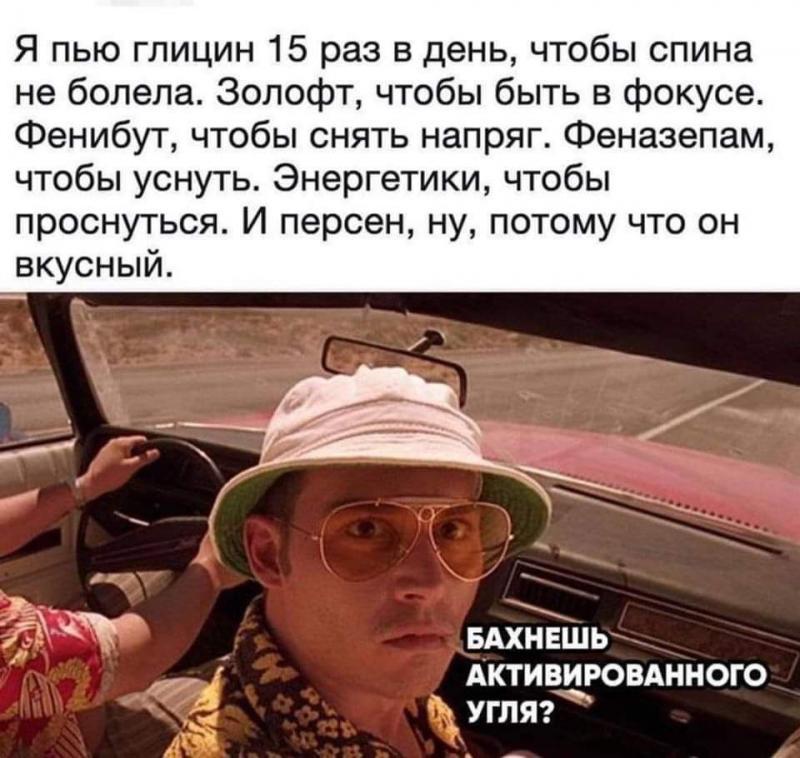 FB_IMG_1571042092837