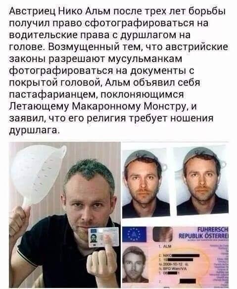 FB_IMG_1554819921421