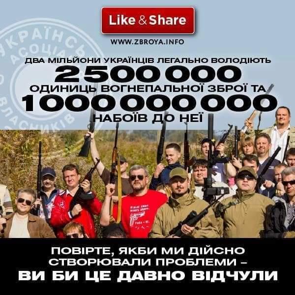 FB_IMG_1556389640120