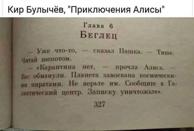FB_IMG_1596295548133