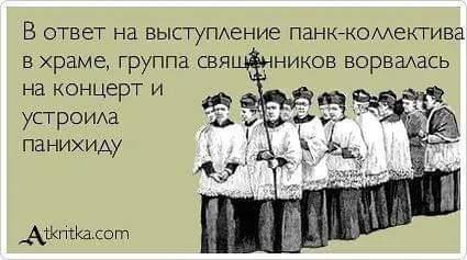 FB_IMG_1540195661974