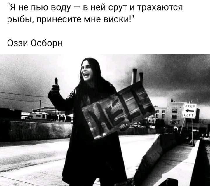 FB_IMG_1581496117840