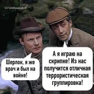 FB_IMG_1576347936141