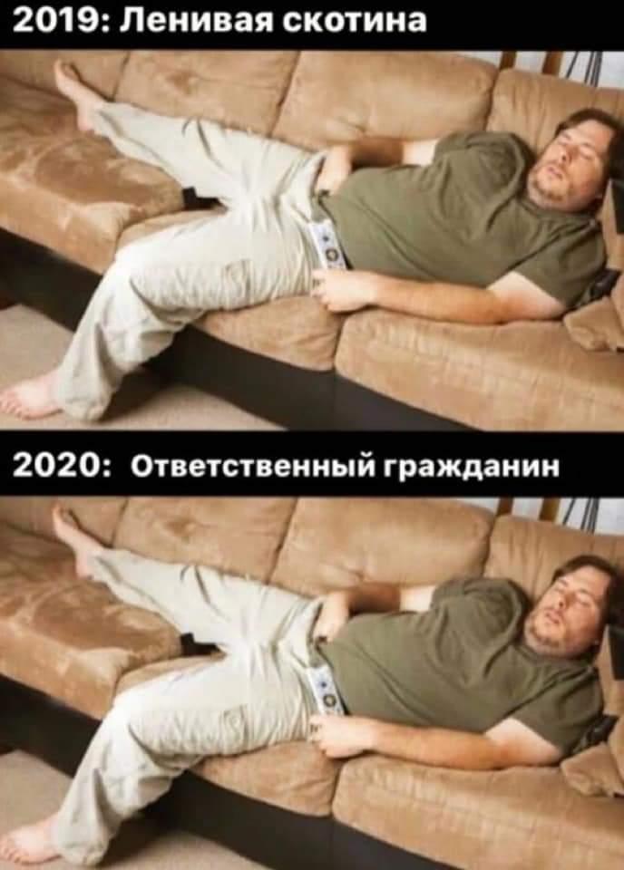 FB_IMG_1585402087163
