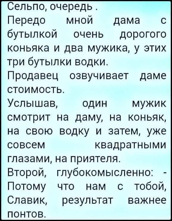 FB_IMG_1565541073392