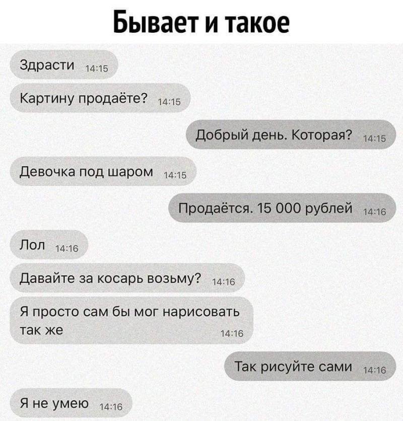 FB_IMG_1618506951298