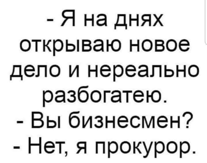 FB_IMG_1541354123816