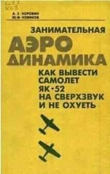 FB_IMG_1565277245999