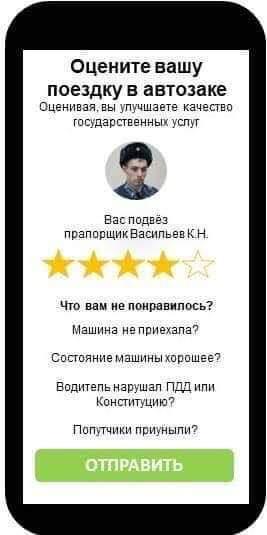 FB_IMG_1565537370194