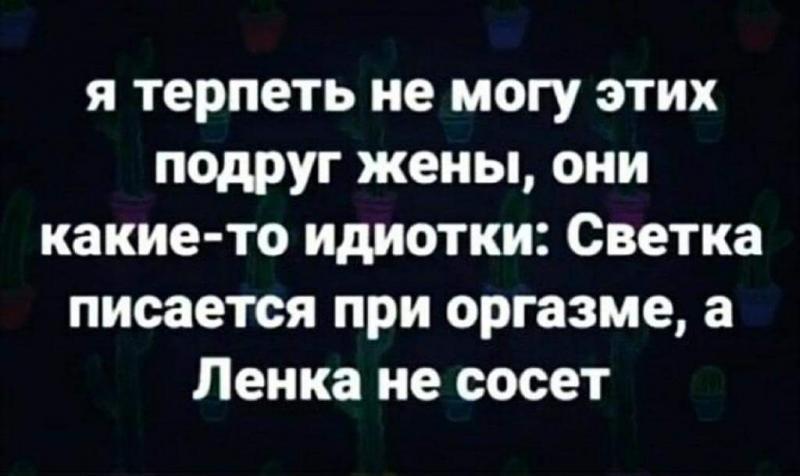 FB_IMG_1567162277033