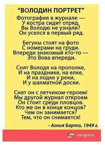 FB_IMG_1551169544537