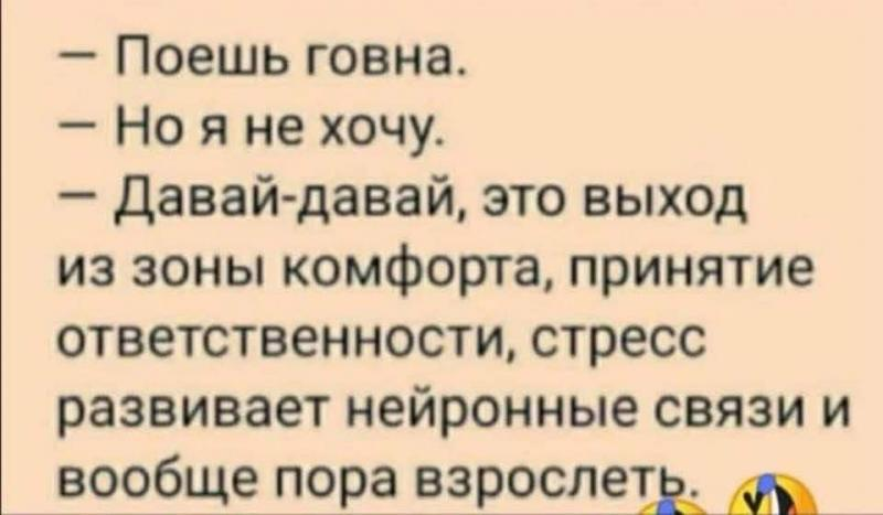FB_IMG_1579203110719