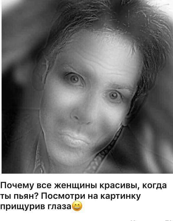FB_IMG_1477221697223