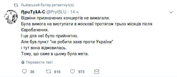 Screenshot_2019-02-26 Твиттер