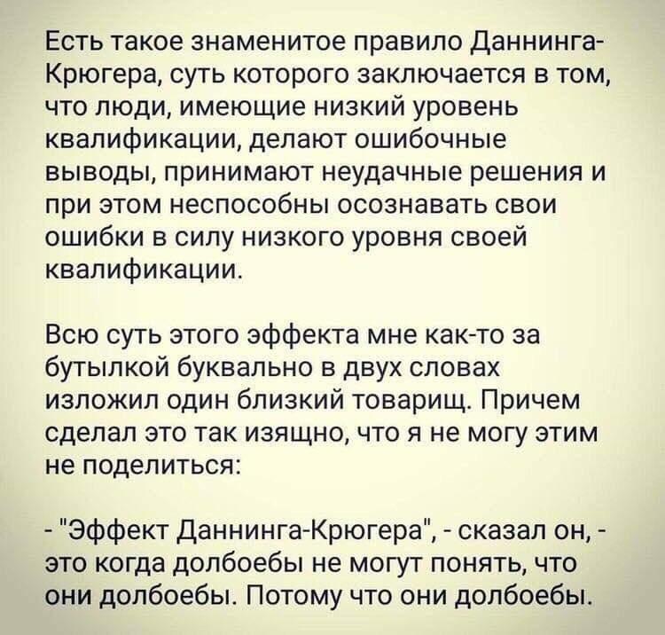FB_IMG_1541364958111