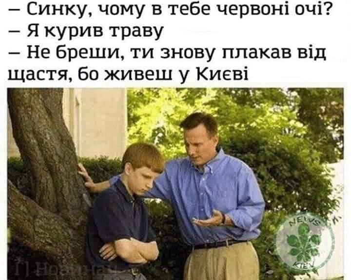 FB_IMG_1566672161780