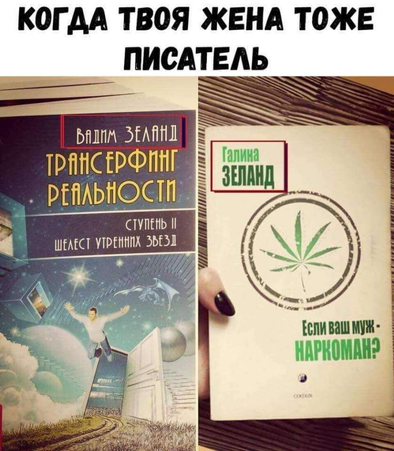 FB_IMG_1562613225126